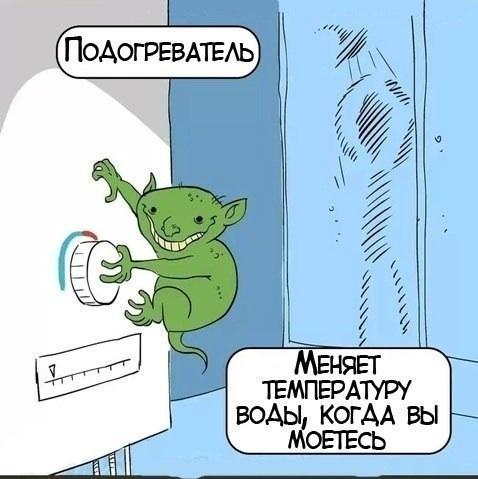 http://img0.liveinternet.ru/images/attach/c/8/102/768/102768850_image.jpg