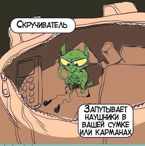 http://img0.liveinternet.ru/images/attach/c/8/102/768/102768852_image.jpg