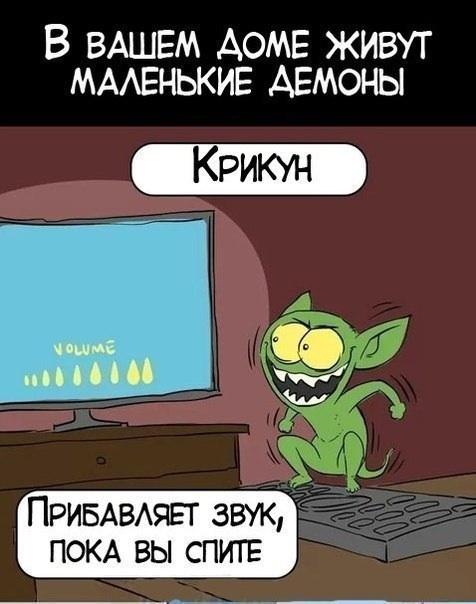 http://img0.liveinternet.ru/images/attach/c/8/102/768/102768854_image.jpg