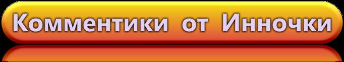 5145824_cooltext1083595491 (682x123, 48Kb)