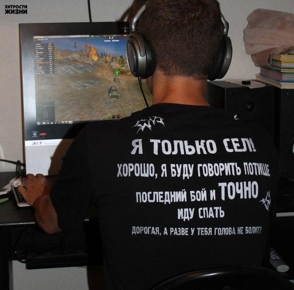 прикольная футболка для мужа компьютерщика програмиста что подарить программисту/4682845_P8YffyzAvgM1 (604x596, 59Kb)