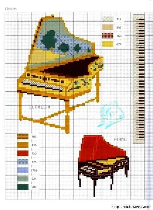 Mgo_Musique%2520-%252008 (509x700, 285Kb)