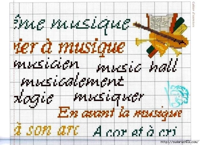 Mgo_Musique%2520-%2520040 (700x506, 323Kb)