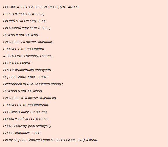 Перевод Перевод Икона Анализ стихотворения м.Икона Перевод