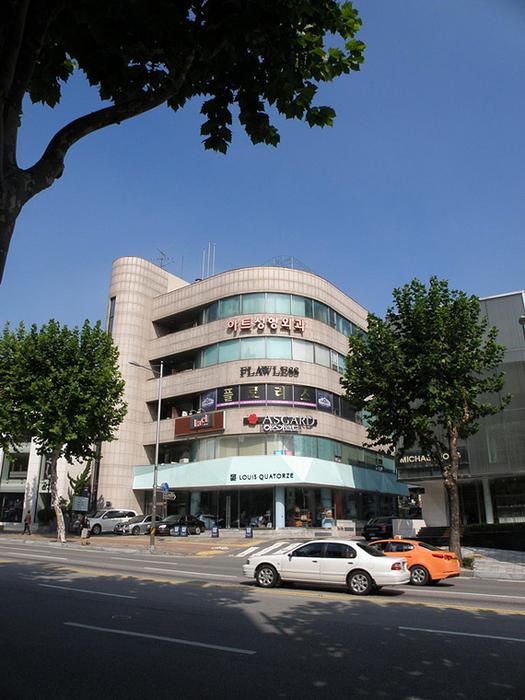 район Gangnam-gu корея (525x700, 393Kb)