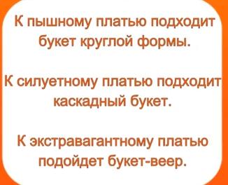 ���������� (326x264, 76Kb)