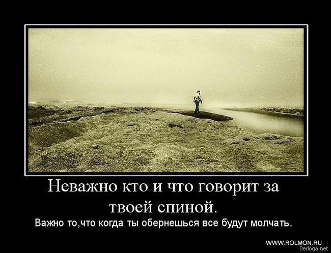 berloga.net_738087177 (650x497, 139Kb)