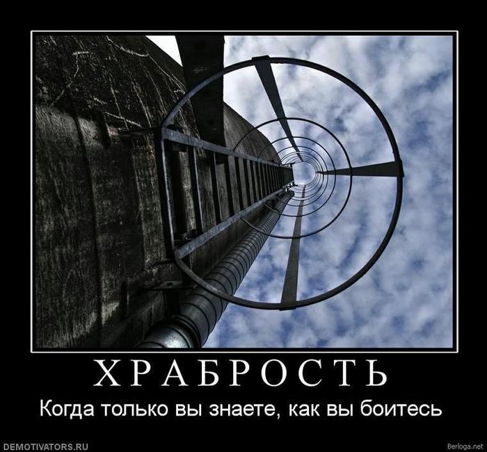 berloga.net_740052112 (700x650, 232Kb)