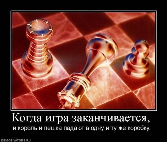 berloga.net_747178205 (565x480, 110Kb)