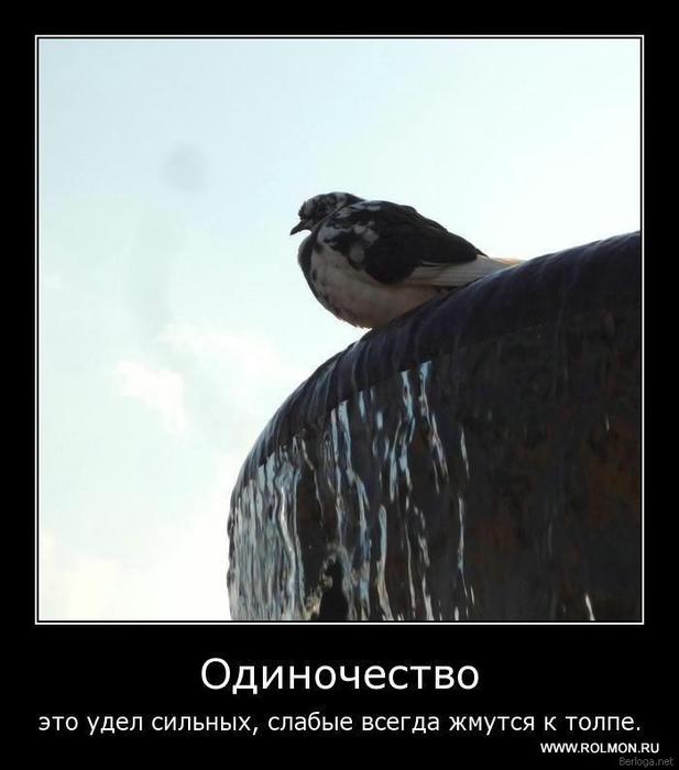 berloga.net_777139998 (617x700, 133Kb)