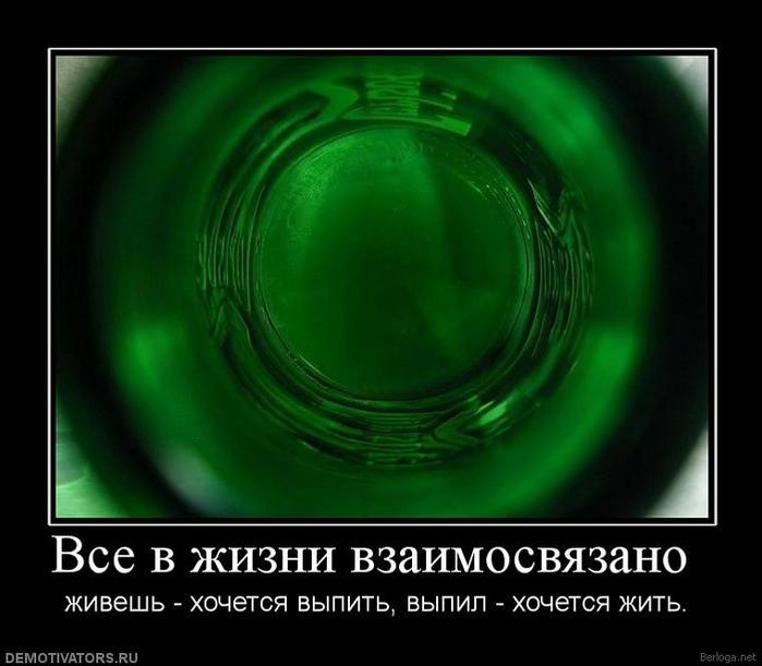 berloga.net_782076534 (700x611, 170Kb)