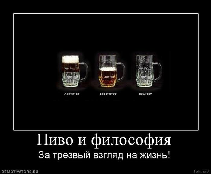 berloga.net_814142411 (700x576, 82Kb)