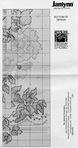 Превью 245 (367x700, 112Kb)