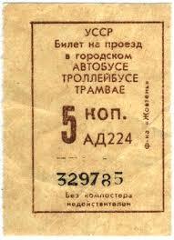 ����� (191x264, 17Kb)