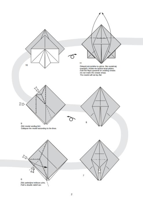 бабочка оригами закладка для книжки (1) (494x700, 106Kb)
