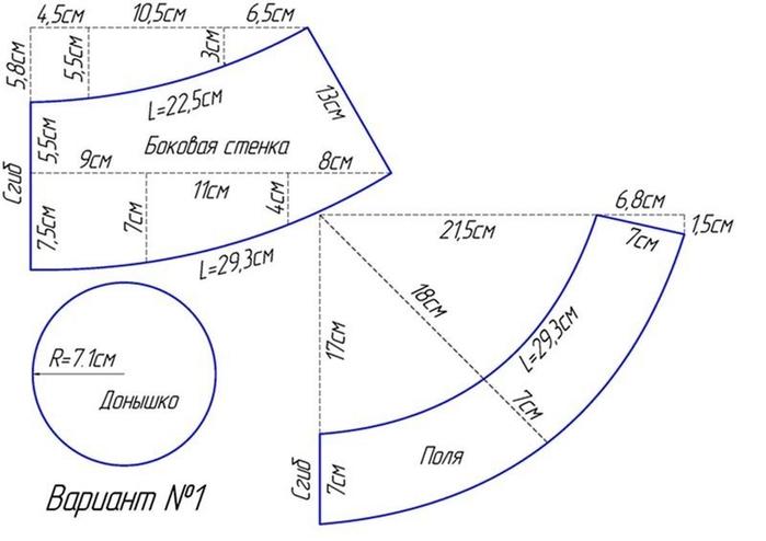 Шляпки2 (700x494, 136Kb)