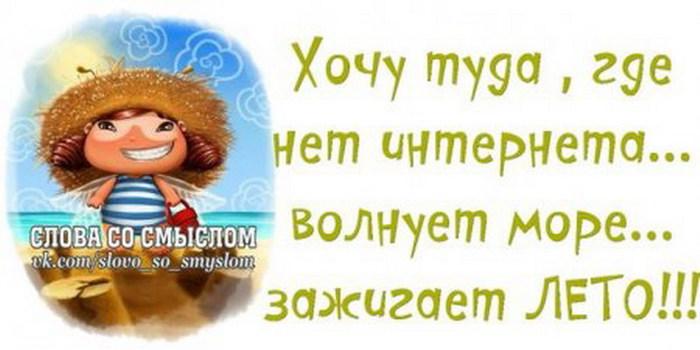 1371388078_1371303926_dahodjfmwxw_resize (700x350, 56Kb)