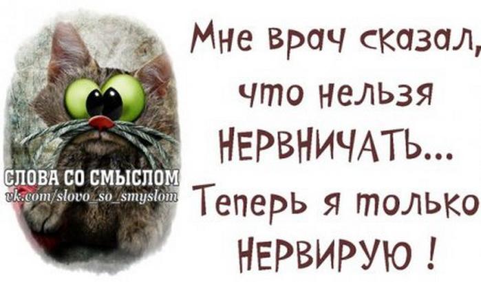 1371387998_1371303981_qchmhtkevza_resize (700x410, 226Kb)