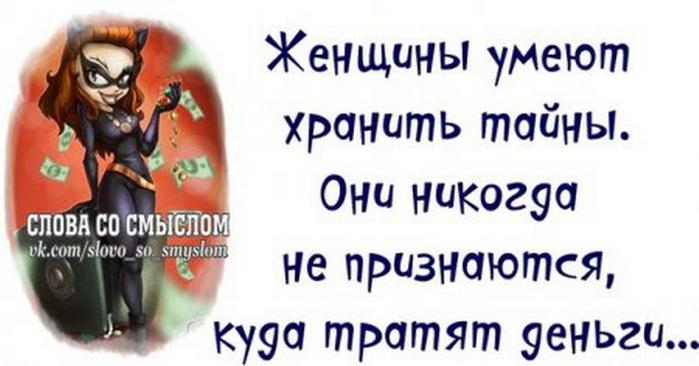 1371388059_1371304043_rfv4iuoyqm8_resize (700x366, 216Kb)
