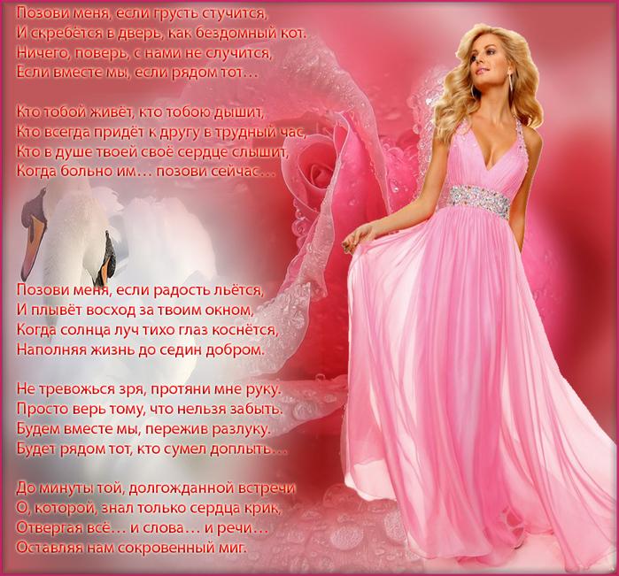 выгодное стихи о богине красоты Батрутдинов, Карибидис, Скороход
