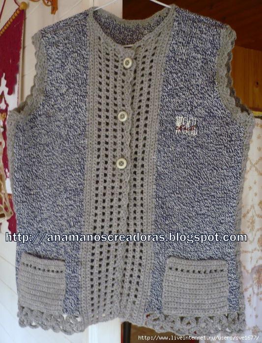 Жилетка из старого свитера