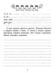 Превью p0005 (535x700, 100Kb)