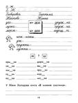 Превью p0021 (535x700, 105Kb)