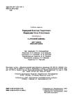 Превью p0004 (486x700, 76Kb)