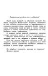 Превью p0002 (446x700, 102Kb)