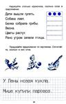 Превью p0026 (448x700, 153Kb)