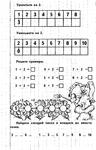 Превью p0007 (448x700, 204Kb)