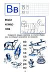 Превью p0014 (468x700, 180Kb)