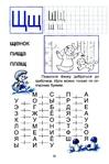 Превью p0032 (464x700, 160Kb)