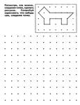 Превью p0008 (538x700, 61Kb)