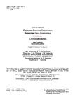 Превью p0004 (488x700, 80Kb)