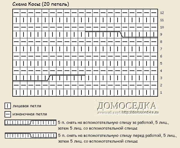 жак1 (597x490, 68Kb)