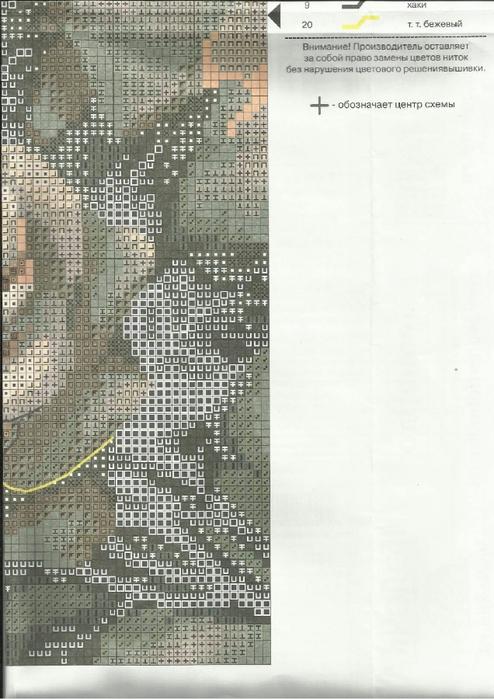 5 (494x699, 266Kb)