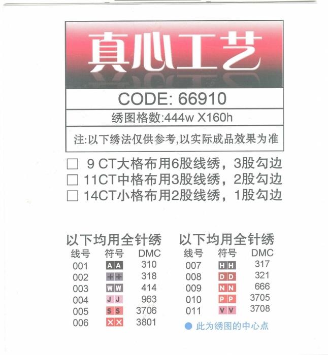 0cbd3c40c9ac7c8bbe7610a88d9debecc12bfe146767401 (646x700, 181Kb)