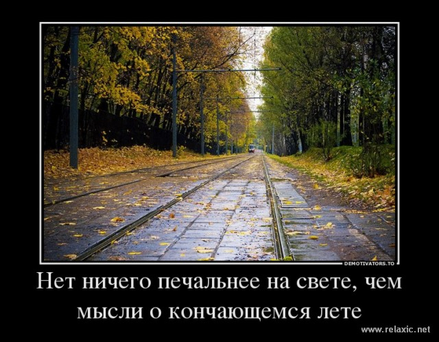 demotivator_00024 (640x499, 290Kb)