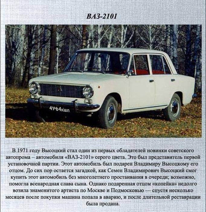auto-002 (682x700, 399Kb)