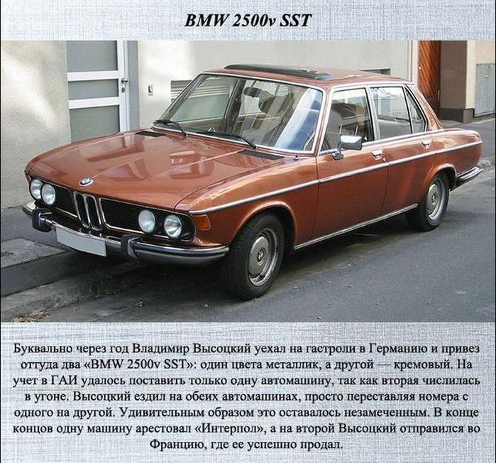 auto-004 (700x652, 361Kb)