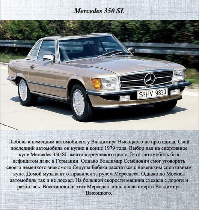 auto-006 (664x700, 383Kb)