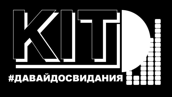 Обои-КИТ-Давайдосвидания (700x393, 48Kb)
