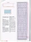 Превью лд 4 2013 008 (508x700, 319Kb)