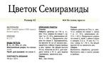 Превью 001a (700x431, 156Kb)