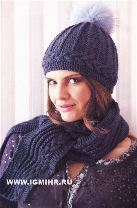 Симпатичный комплект: шапочка с пушистым помпоном и шарф. Спицы