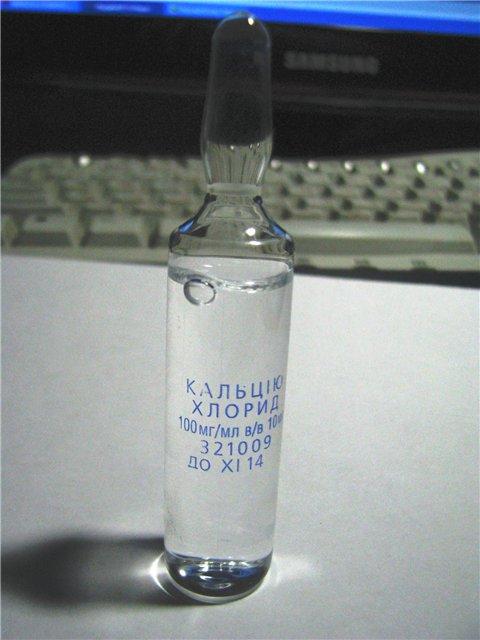 Как сделать пилинг кальция хлоридом