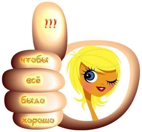 94254231_23 (500x465, 26Kb)