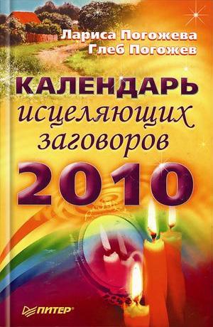 kalendar_436 (300x460, 82Kb)