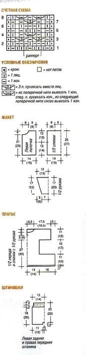 схема11 (171x700, 60Kb)